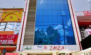 Get Hotel Al Zaiqa Durg online