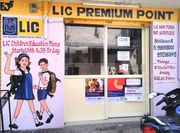 LIC Premium Collection Center Call 7406915555 in Kammanahalli