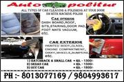Autopolitur - Car Care Service in New Alipore