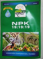 Best Pesticides & Fertiliser Manufacturer India - Hindchem Corporation