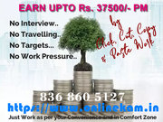 BEST INSTITUTE FOR CLAT,  AILET AND OTHER LEADING LAW ENTRANCE EXAMS